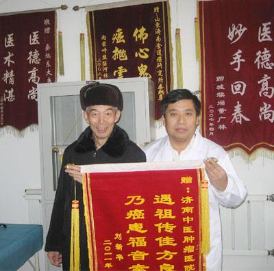 晚期结肠癌康复患者刘新华