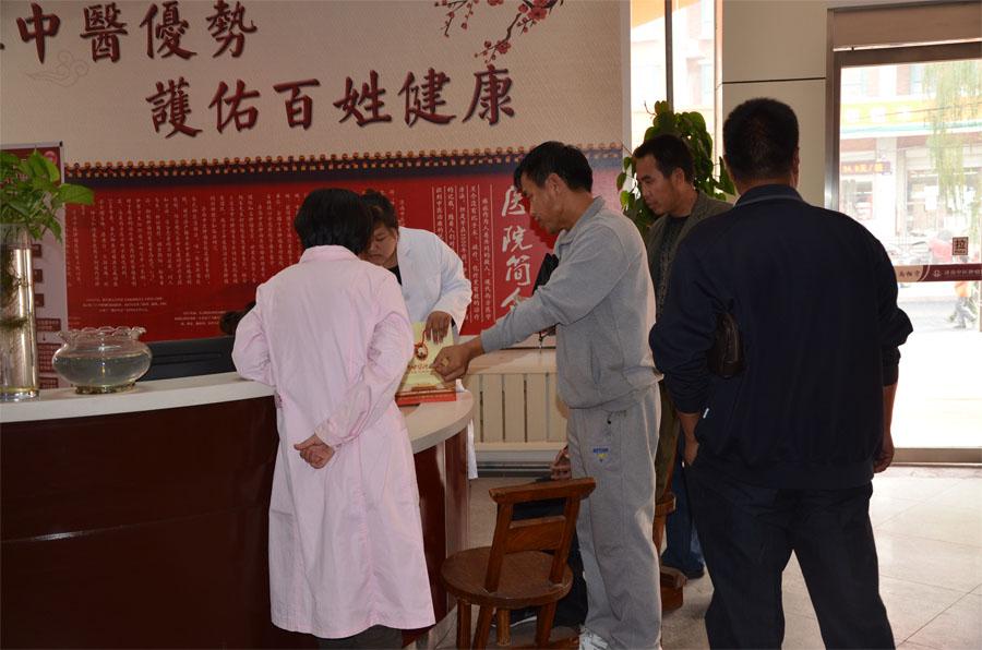 重阳节医院优惠活动